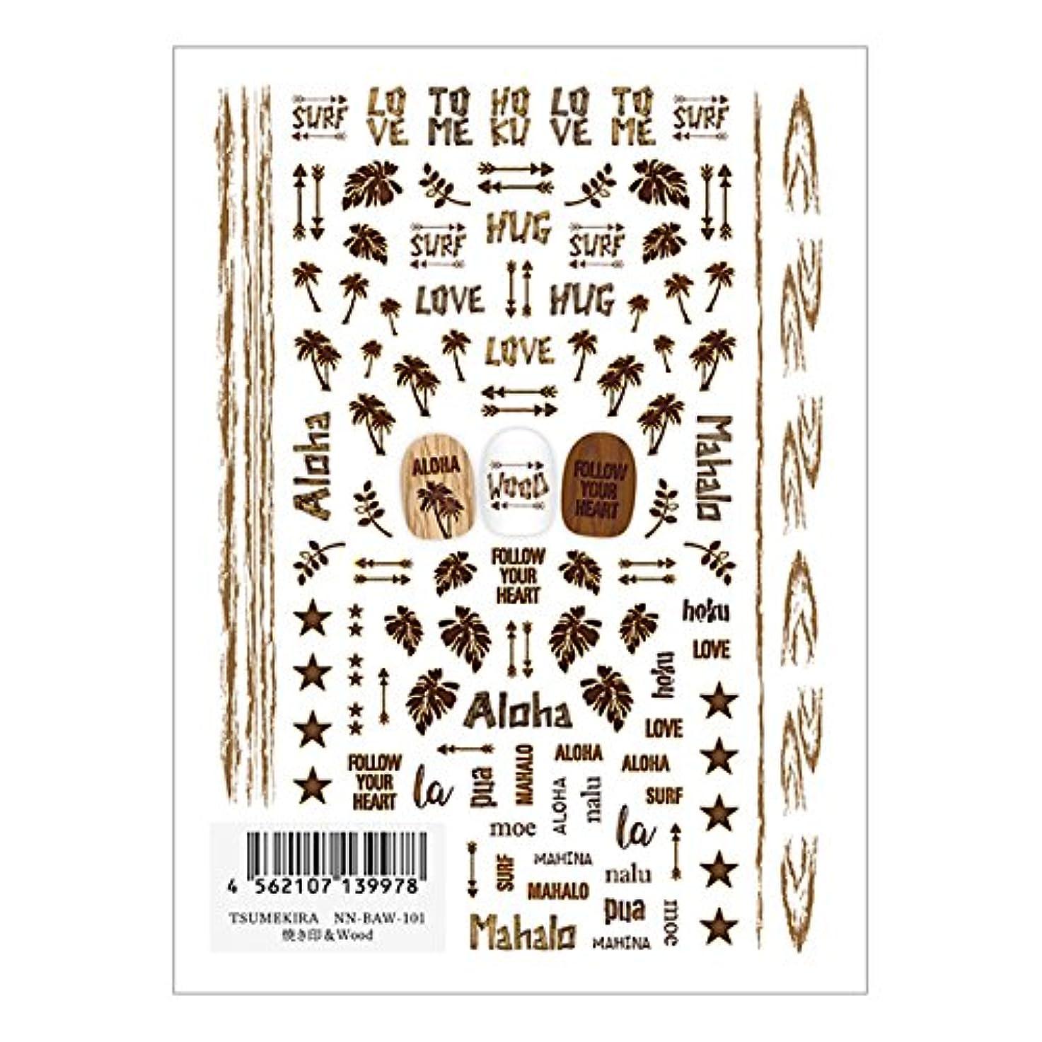 嫉妬是正許可するTSUMEKIRA ネイルシール 焼き印&Wood