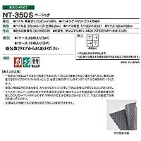 静電性・耐候性・耐薬品性に優れたタイルカーペット サンゲツ NT-350S ベーシックサイズ 50cm×50cm 12枚セット色番 NT-312S 〔防炎〕 〔日本製〕