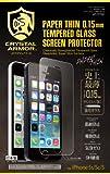 【API-PPT001】クリスタルアーマー PAPER THINラウンドエッジ強化ガラス 液晶保護フィルム for iPhone 5s/5c/5