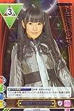 AKB48 トレーディングカード ゲーム&コレクション メンバーレア Vol.1/M-002R【多田愛佳】
