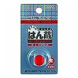 三菱鉛筆 はん蔵デラックス専用カートリッジ HLSS251 HLSS251 【 3セット】