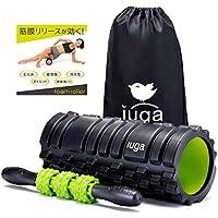 IUGA フォームローラー 筋膜リリースローラー マッサージローラー付き トリガーポイントマッサージ、筋膜リリース 腰痛・肩コリ・筋肉痛を改善、説明書付き