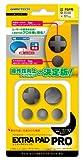 PSP-3000/2000用方向キー&アナログパッドセット『エクストラパッドPRO(ブラック)』