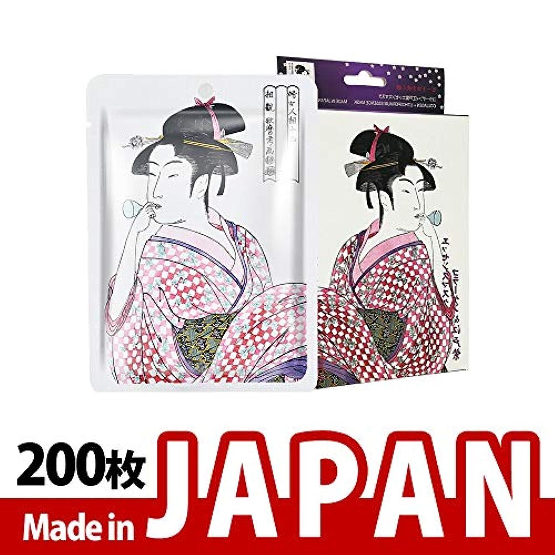 ヘルメット木材啓発するMITOMO【JP002-A-2】日本製シートマスク/10枚入り/200枚/美容液/マスクパック/送料無料