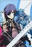 ペルソナ3 (1) (電撃コミックス)