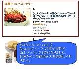 クリスマスケーキ 4種のベリー チーズケーキ(お届け日12月21日~12月24日)【キャンドル・Xmasプレート・手紙付】