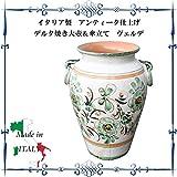 花瓶 フラワーベース イタリア小物 イタリア製 アンティーク仕上げ デルタ焼き大壺/傘立て ヴェルデ