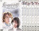 冬のソナタ 1~7 (全7枚)(全巻セットDVD)|中古DVD [レンタル落ち] [DVD]