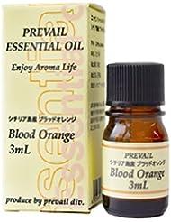 エッセンシャルオイルミニNEW ブラッドオレンジ