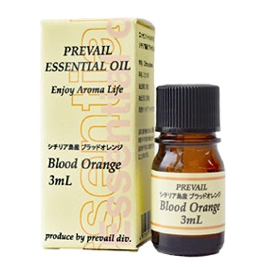 コース化学陽気なエッセンシャルオイルミニNEW ブラッドオレンジ