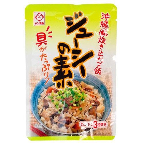 サン食品 ジューシーの素(炊き込みご飯の素) 3合炊き 180g 280850×1袋