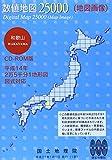 数値地図 25000 (地図画像) 和歌山