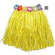 腰みの(30cm) 黄