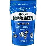 暮らしの酸素系漂白剤 750g
