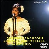 MARIKO TAKAHASHI at ROYAL ALBERT HALL in LONDON COMPLETE LIVE [DVD]