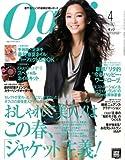 Oggi (オッジ) 2009年 04月号 [雑誌]