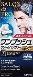 サロンドプロ ワンプッシュクリームヘアカラーメンズスピーディ 7 ナチュラルブラック 40g+40g