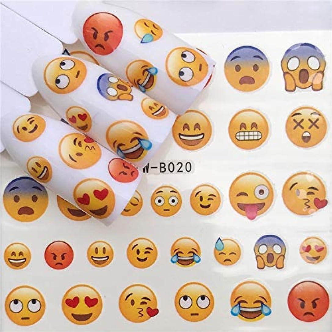 手足ビューティーケア 3ピースネイルステッカーセットデカール水転写スライダーネイルアートデコレーション、色:YZWB020