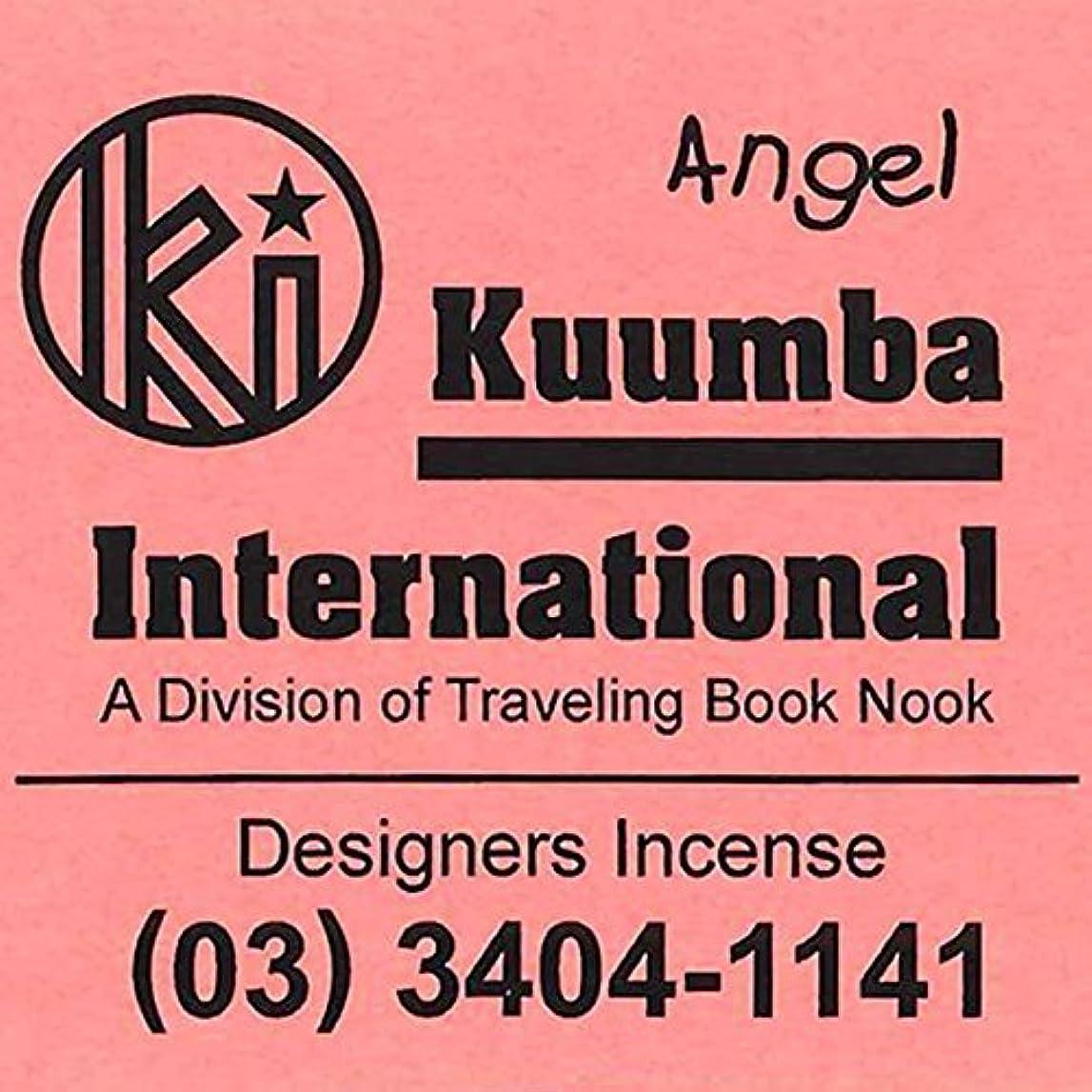 雇用者トマト哲学者KUUMBA/クンバ『incense』(ANGELエンジェル) (Regular size レギュラーサイズ)