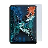 iPad Pro 12.9インチ 2018 フィルム ブルーライトカット 保護フィルム Pro12 ブルーライト カット [EXMO,Inc.] EXPF-ipp129-2018-BL