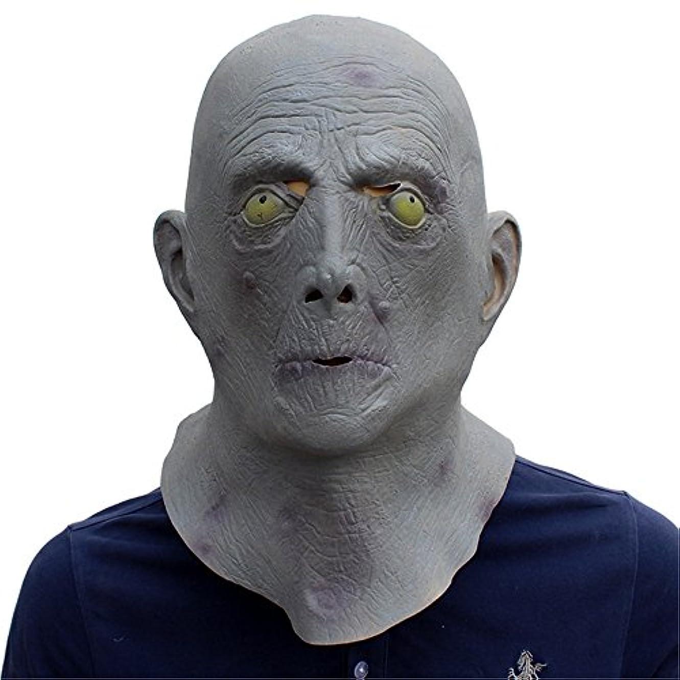 壁紙魔術実現可能性ハロウィンボール誕生日パーティー人格面白い映画とテレビセットラテックスマスク (Color : B)