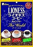 ライオン菓子 ライオネスコーヒーキャンディー ザ・ワールド 70g ×6袋