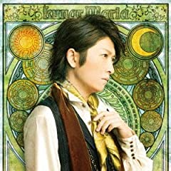 小野大輔「Lunar Maria」のジャケット画像