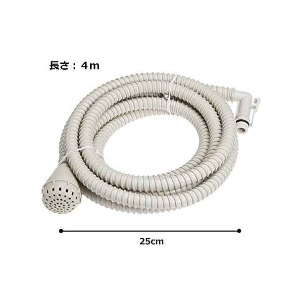 三栄水栓 【風呂水給水ホースセット】 4M P...の紹介画像5