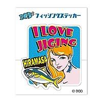 ステッカー アウトドア フィッシング I LOVE JIGING ヒラマサ【M】