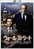ウォール・ストリート DVD(ブルーレイ付) (初回生産限定)