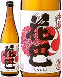 花巴 水もと純米 火入れ 720ml(日本酒)