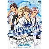 ときめきメモリアル Girl's Side DAYS 2014 ~White Date~