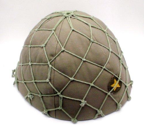 日本陸軍 九〇式 鉄帽 内装 覆 偽装網付 ヘルメット 鉄兜 複製品