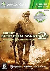 コール オブ デューティ モダン・ウォーフェア2 プラチナコレクション - Xbox360