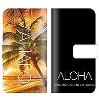 【 iris 】 手帳型ケース 全機種対応 【V20 PRO L-01J専用】 ハワイアン ハワイ おしゃれ surf 海外 デザイン aloha ブック型 二つ折り レザー 手帳カバー スマホケース スマートフォン