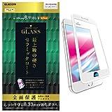 エレコム iPhone 8 ガラスフィルム フルカバー 全面保護 フレーム付 【鉛筆硬度9Hより高硬度で、最上級の硬さ】 iPhone7/6S/6 対応 ホワイト PM-A17MFLGGCRWH