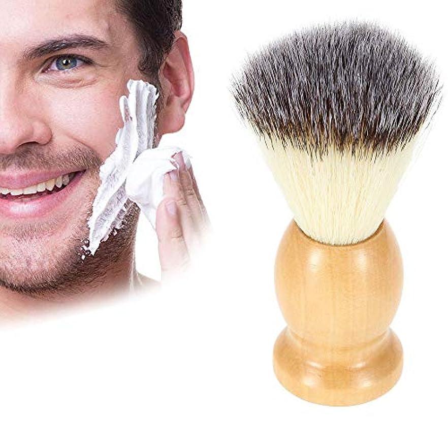 ストライド署名熟練したButokal ナイロンひげブラシ メンズ用ブラシ 木製ハンドルシェービングブラシ 泡立ち ひげブラシ 理容 洗顔 髭剃り ご主人 ボーイフレンド 友人 にプレゼント シェービング用アクセサリー