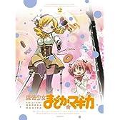 魔法少女まどか☆マギカ 2 【完全生産限定版】 [Blu-ray]