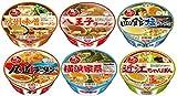 麺ニッポン 詰め合わせ 4種類各3個 12食 (種類は選べません)