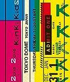 2015-2016 Concert KinKi Kids[Blu-ray/ブルーレイ]