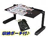 折りたたみ ノート パソコン スタンド 軽くて便利で楽々 ベッドやソファで自由自在 2色2サイズ 便利な収納ポーチ付き (幅42cm, ブラック)