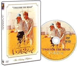 いつも2人で (初回出荷限定価格) [DVD]