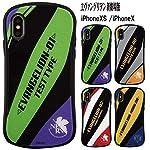 【カラー:零号機】iPhoneXS iPhoneX エヴァンゲリヲン ハイブリッド ガラス ケース カード収納 キャラクター カバー ソフト ハード ハードケース シリコン グッズ エヴァ エヴァンゲリオン 初号機 零号機 アイフォン iphone xs x テン テンエス スマホケース スマホカバー s-gd_7b051