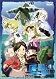 タイドライン・ブルー 1 [DVD]