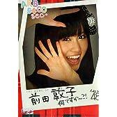 AKB48 5400sec.microSD VOL.6:前田敦子
