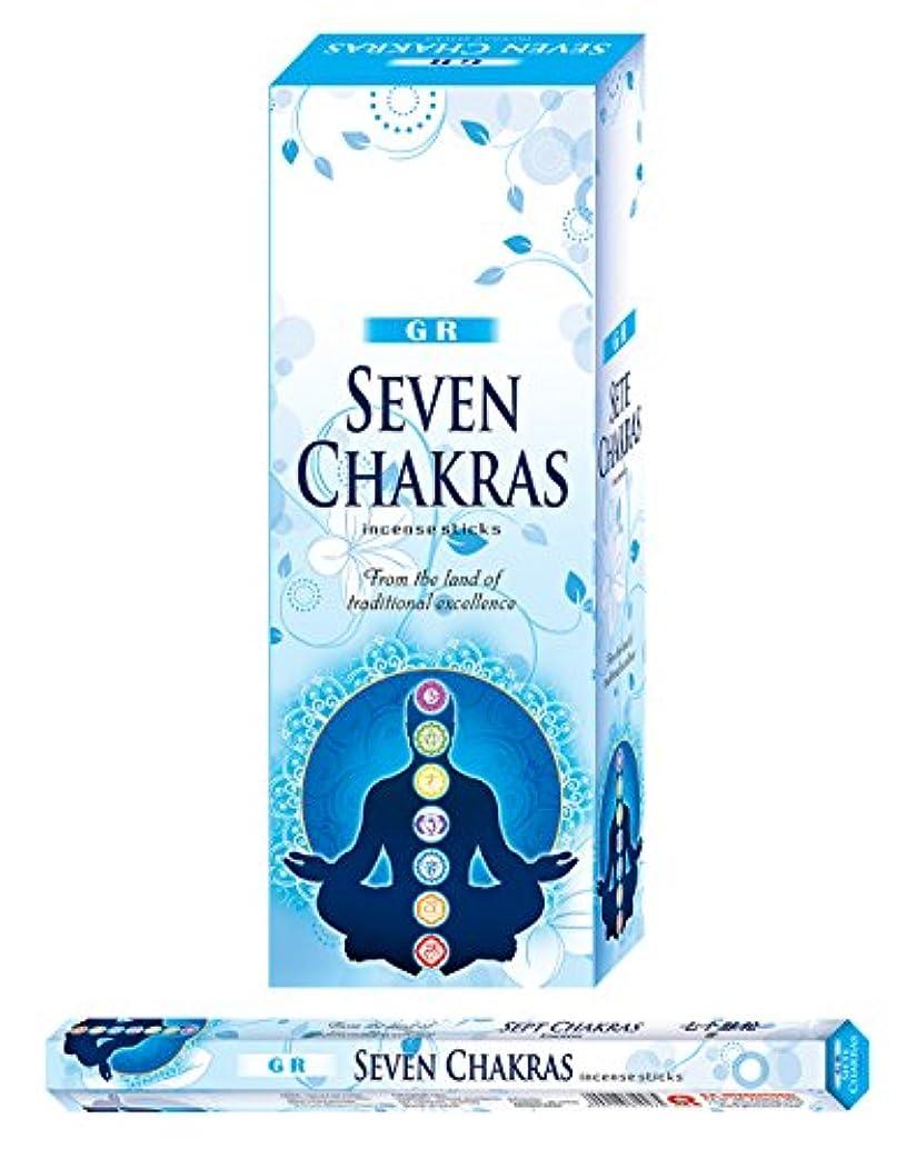 不条理別にバイオリニストSeven Chakras incense-120 Sticks