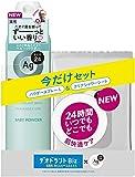 【Amazon.co.jp限定】エージーデオ24 パウダースプレー ベビーパウダーの香り 142g&シートセット
