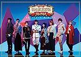 歌劇「明治東亰恋伽~月虹の婚約者~」Blu-ray[Blu-ray/ブルーレイ]
