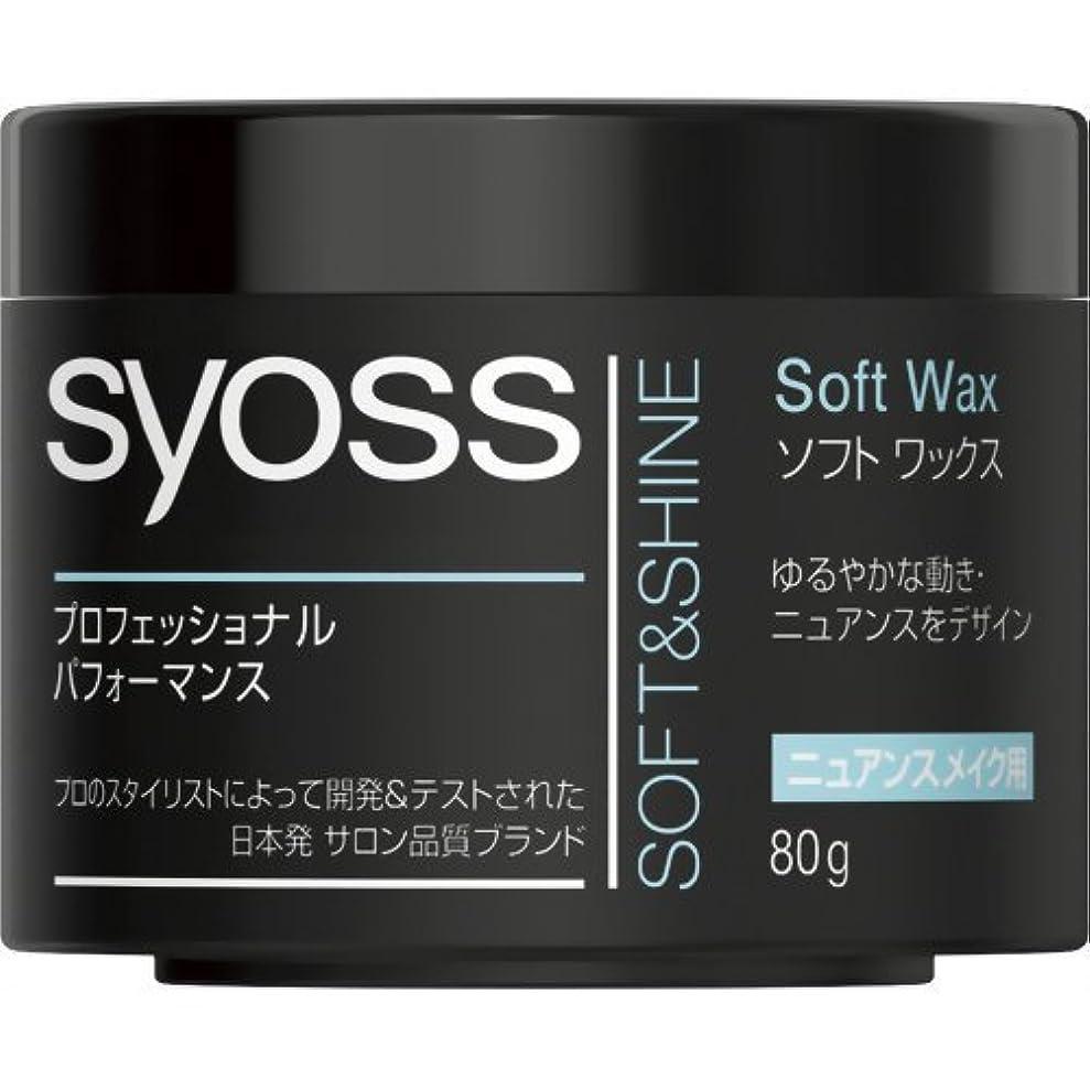編集者事業内容司令官サイオス ソフトワックス 80g