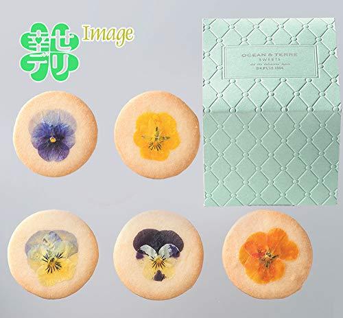 エディブルフラワーのクッキー5枚のギフト【結婚式 プレゼント ホワイトデー お花のクッキー 引き菓子 引出物 ギフトボックス入り スイーツギフト】